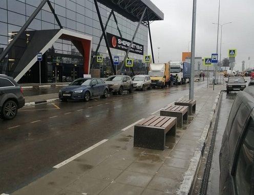 """Международный аэропорт """"Шереметьево"""""""